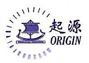 镇江市起源金属制品有限公司 最新采购和商业信息