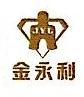 深圳市金永利珠宝首饰有限公司