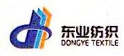 青岛东业纺织品有限公司 最新采购和商业信息