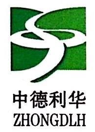 山东中德利华肥料有限公司 最新采购和商业信息