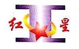德清县红星塑料通讯器材厂