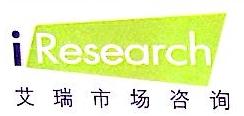 上海艾瑞市场咨询有限公司 最新采购和商业信息