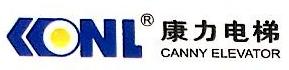 康力电梯股份有限公司安徽分公司 最新采购和商业信息