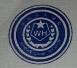 昆明五华保安服务公司