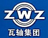 潍坊瓦轴轴承销售有限公司 最新采购和商业信息