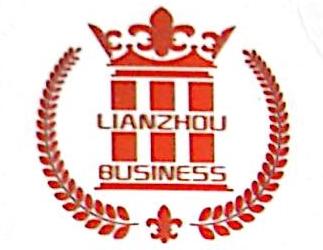 柳州市联州商贸有限公司 最新采购和商业信息