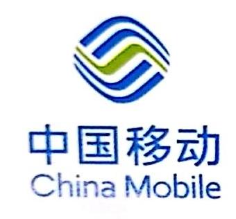 中国移动通信集团山东有限公司淄博分公司 最新采购和商业信息