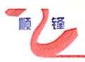 辽阳顺锋钢铁有限公司 最新采购和商业信息