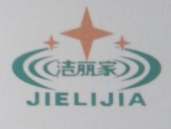 福州洁丽保洁技术服务有限公司 最新采购和商业信息