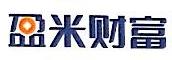 珠海盈米财富管理有限公司 最新采购和商业信息