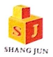 深圳尚君胶粘剂有限公司 最新采购和商业信息