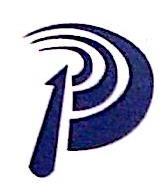 福州三平保险公估有限公司 最新采购和商业信息