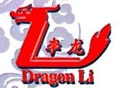 江苏李龙食品有限公司 最新采购和商业信息