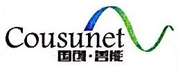 深圳国创善能科技有限公司 最新采购和商业信息