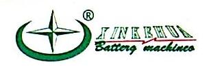 深圳市康博尔电池实业有限公司 最新采购和商业信息