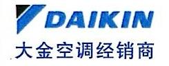 北京力恒拓展暖通机电设备有限公司 最新采购和商业信息