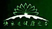 芜湖中山大药房连锁有限公司