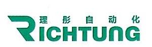 上海理彤自动化科技有限公司 最新采购和商业信息