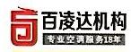 深圳市百凌达工程建设有限公司 最新采购和商业信息