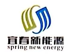 陕西宜春新能源开发股份有限公司 最新采购和商业信息