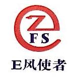 深圳市北极光大科技有限公司 最新采购和商业信息