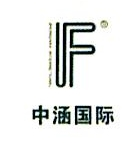 广州中涵生物科技有限公司 最新采购和商业信息