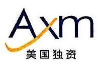 爱生药业(沈阳)有限公司 最新采购和商业信息