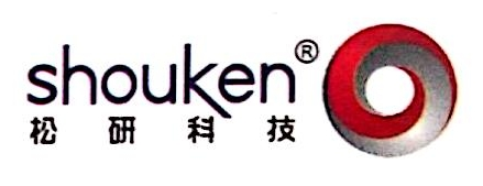 广州松富电器科技有限公司 最新采购和商业信息