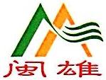 石城县合丰生态农业有限公司 最新采购和商业信息