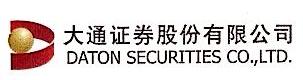 大通证券股份有限公司 最新采购和商业信息