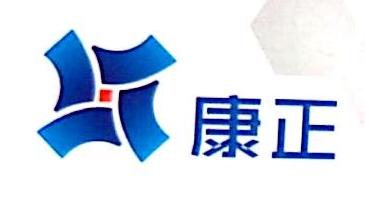 江苏康正生物科技有限公司