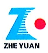 浙江中源机械制造有限公司 最新采购和商业信息