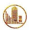 上海侨福外高桥置业有限公司 最新采购和商业信息