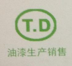 丹阳市安达漆业有限公司 最新采购和商业信息