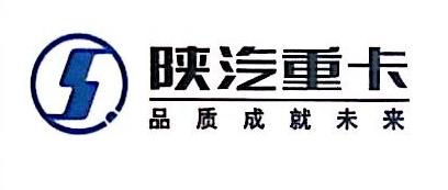 深圳市汇丰源汽车贸易有限公司 最新采购和商业信息