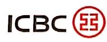 中国工商银行股份有限公司武汉武昌支行 最新采购和商业信息