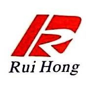 东莞市瑞鸿纺织有限公司 最新采购和商业信息