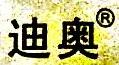 义乌市迪一奥服饰有限公司 最新采购和商业信息