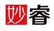 深圳市妙睿进出口贸易有限公司 最新采购和商业信息
