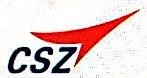 长沙申众工贸有限公司 最新采购和商业信息