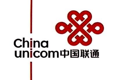 中国联合网络通信有限公司柳江县分公司 最新采购和商业信息