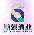 深圳市顺强投资发展有限公司 最新采购和商业信息