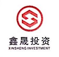 河南鑫晟投资有限公司 最新采购和商业信息