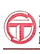苏州天工贸易有限公司 最新采购和商业信息