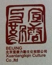 北京宣唐力勤文化有限公司 最新采购和商业信息