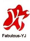 平原龙甲户外纺织科技有限公司 最新采购和商业信息