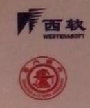 杨凌西泽信息技术有限公司 最新采购和商业信息