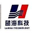 柳州市蓝海科技集团有限公司