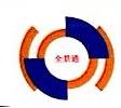 企信宝(北京)科技有限公司 最新采购和商业信息