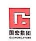 国宏消防工程集团有限公司东莞分公司 最新采购和商业信息